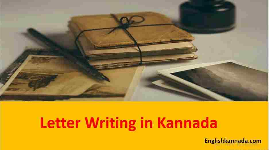 Letter Writing in Kannada